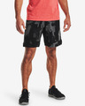 Under Armour Reign Woven Shorts