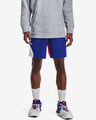 Under Armour Embiid Signature Shorts