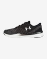 Under Armour Threadborne Push Sneakers