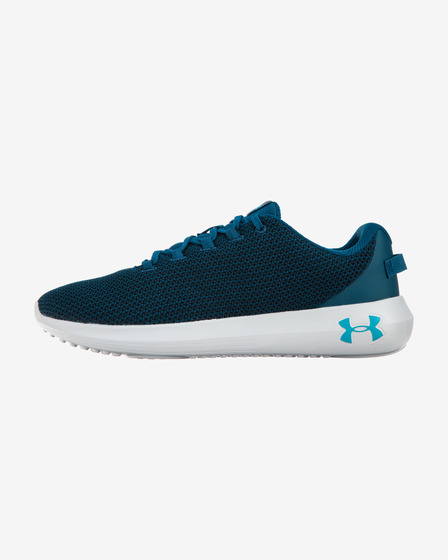 Under Armour Ripple Sneakers